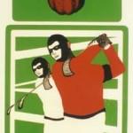 Fuhro_Classe 1938_ Serigrafia_1980